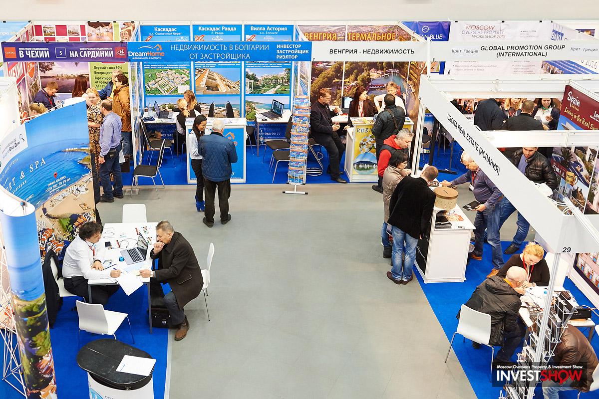 Крокус Экспо  Выставки в Москве международный